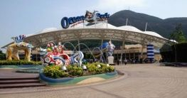 Der Ocean Park in Hong Kong
