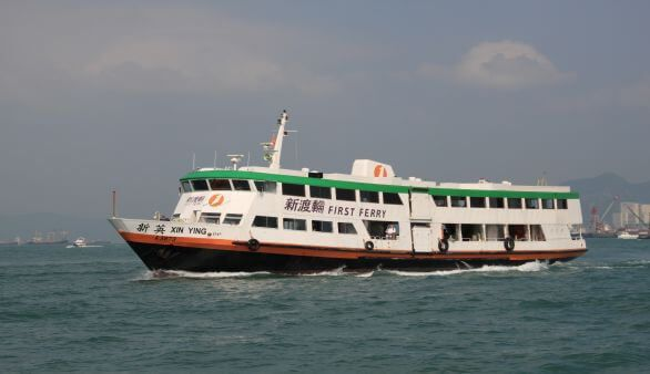 Star Ferry in Hongkong