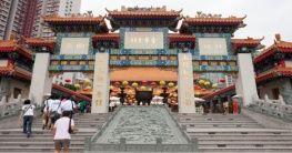 Wong Tai Sin Tempel