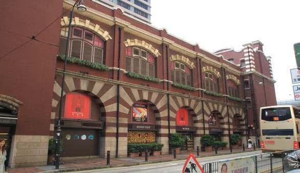 Western Market in Hongkong