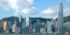 Hongkong in drei Tagen - Das sollte man gesehen haben